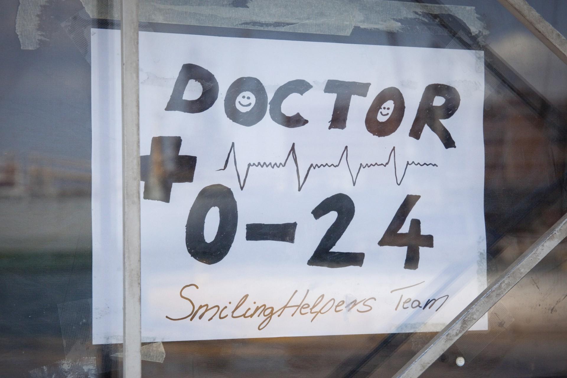 Une équipe de médecins volontaires est présente 24h/24 sur le camp. Ils doivent traiter de nombreux cas de déshydratation pendant le Ramadan.