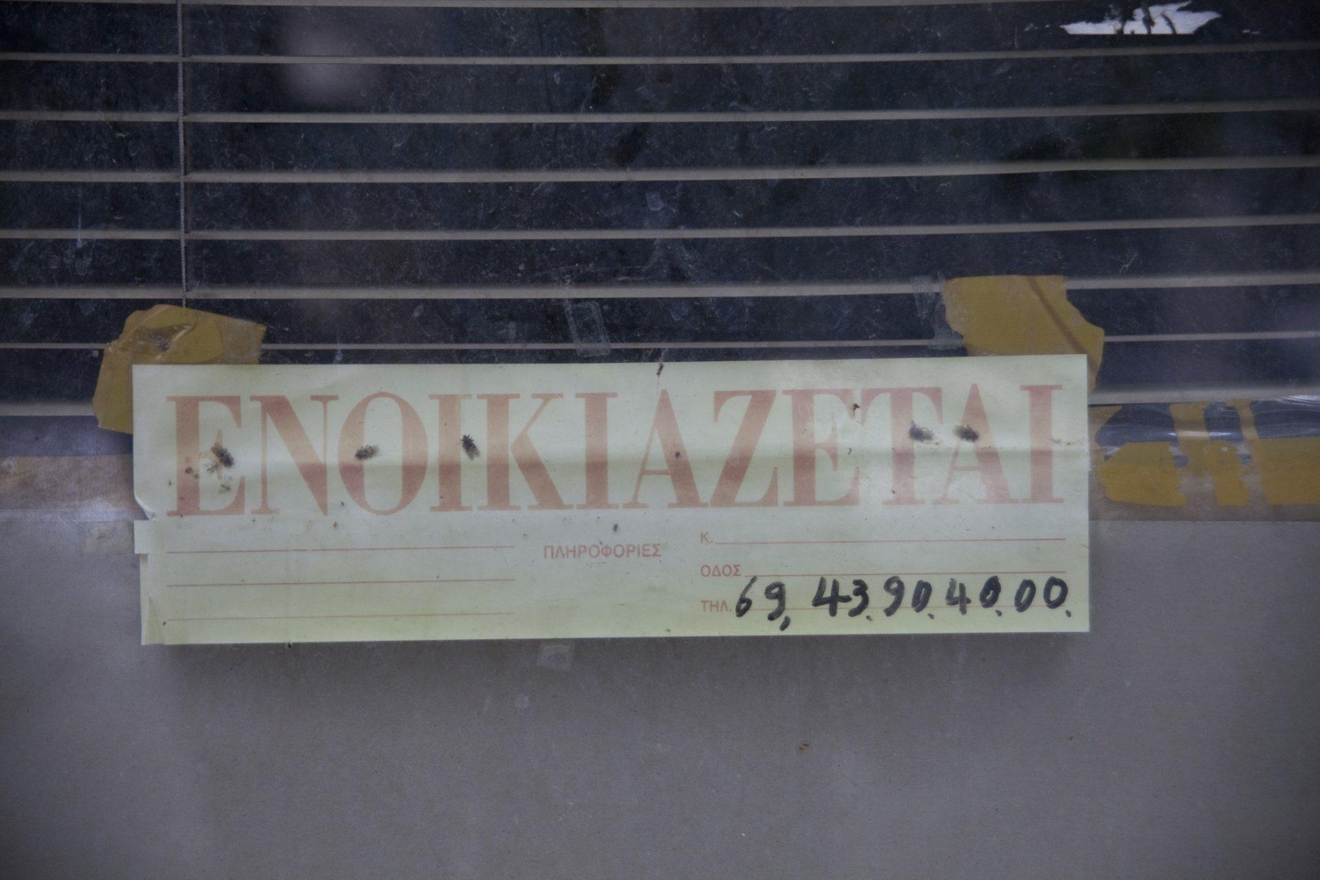 « Enoikiazetai » / « À louer » – Les stigmates de la crise économique grecque